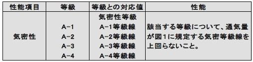 2017-11-02 asama midasi02.jpg