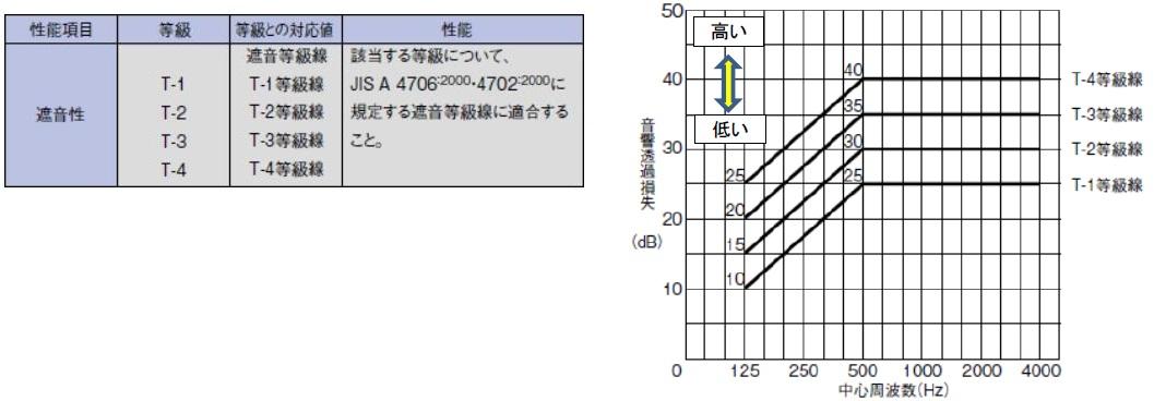 2017-11-02 asama midasi07.jpg