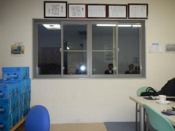 事務所に内窓を取付しました!これで仕事もはかどります!