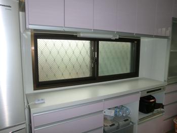 二重窓になって満足です!これからの生活がとても楽しみです。